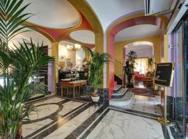 杜厄蒙迪酒店