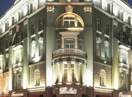 萨沃伊,位于莫斯科的酒店