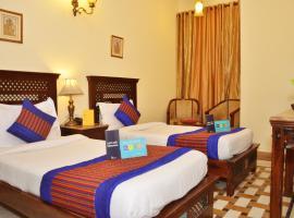 拉吉普塔纳哈维酒店