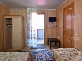 Guest House on Fanagoriyskaya 53