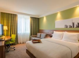 纽伦堡市中心希尔顿汉普顿酒店