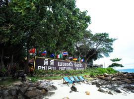 皮皮岛自然度假村酒店