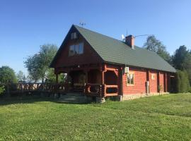 Guest house Pīlādzis, Čornaja