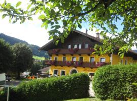 海森霍夫家庭酒店, 韦斯滕多夫