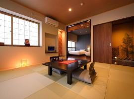 戴温泉马特苏达亚日式旅馆