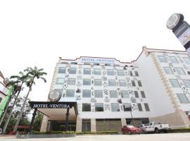 文图拉酒店
