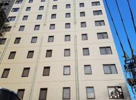 熊本山皇冠酒店,位于熊本的酒店