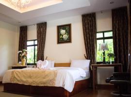 耶特简易别墅度假酒店, 北柳