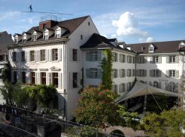 巴塞尔特芬霍夫文化旅馆酒店