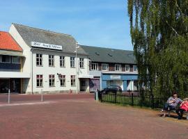 孔瓦尔德玛酒店