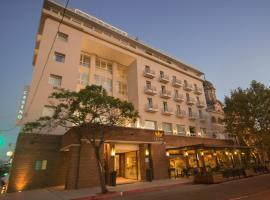 萨尔托酒店及赌场