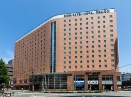 克鲁姆博西铁酒店