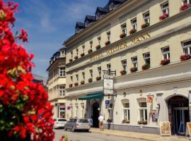 温德马姆彻蒂施尔斯酒店