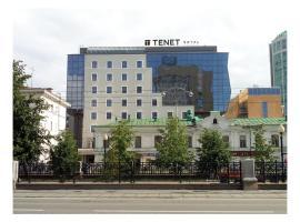 特内特酒店 , 叶卡捷琳堡