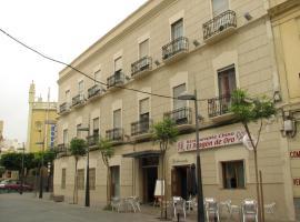梅利利亚国家酒店