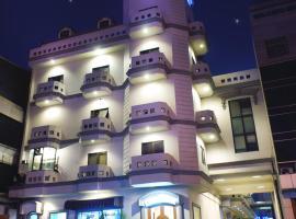 佩伊特玛迪酒店