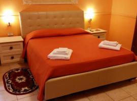 戈里齐亚酒店