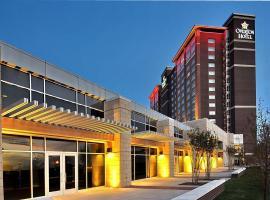 奥弗顿酒店加会议中心