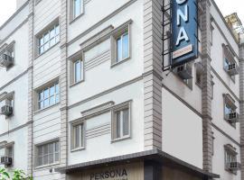 国际贝索娜酒店