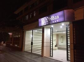 Hotel Oblitas, 科恰班巴