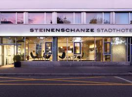 斯坦恩斯坎泽城市酒店