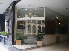 鲍所里尔酒店