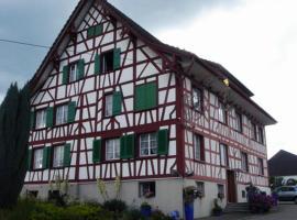兰德加斯托温泽尔贝格酒店