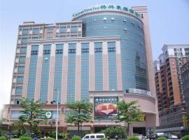 格林豪泰广东省东莞市厚街商务酒店