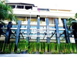 尼玛拉酒店及会议中心