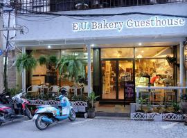 欧盟-面包店宾馆