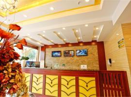 格林豪泰安徽省滁州市天长市天康大道商务酒店