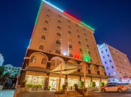 波浪国际酒店