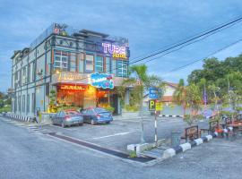 科勒邦马六甲图布酒店