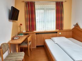 加斯霍夫沙特科尔酒店