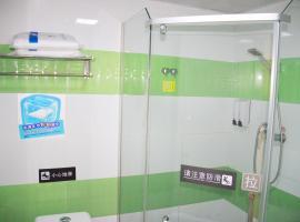 7天北京土桥地铁站店