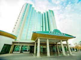 塔什干城市宫殿酒店