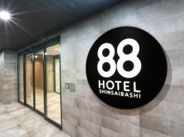 心斋桥88酒店