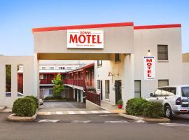 唐斯汽车旅馆