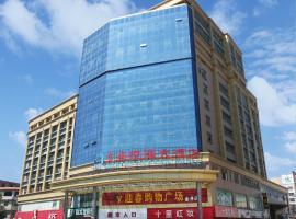 文头悦海大酒店