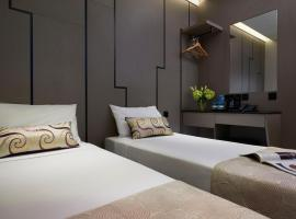 新加坡81酒店 - 黄金,位于新加坡新加坡博览会展览中心附近的酒店