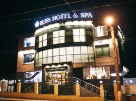 布里斯SPA酒店, 基洛夫