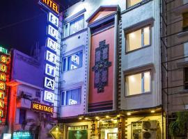 日星赫瑞塔吉酒店
