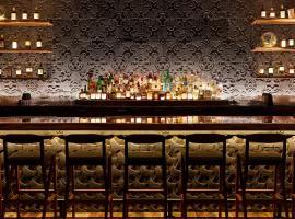 戈弗雷波士顿酒店