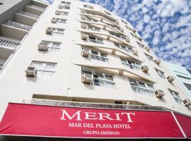 梅里特马德普拉塔酒店