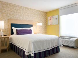 圣约翰堡希尔顿欣庭套房酒店, Fort Saint John