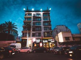 市中心商务休闲酒店