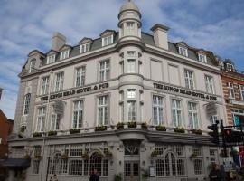 金斯海德酒店,位于伦敦温布利球场附近的酒店
