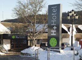 维林根H+酒店