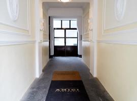 维也纳普拉特尔公寓