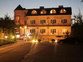Orhidea Hotel, Heniches'k